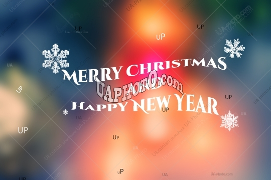 ELEGANT MERRY CHRISTMAS AND HAPPY NEW YEAR